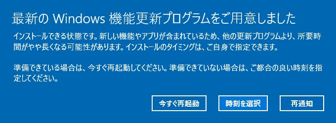 windows 10 バージョン1709インストール出来ない【Ver1709】 - マイクロソフト コミュニティ