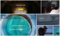 オンラインでの参加がとても楽しかった!WordBench神戸でWordPress公式申請中テーマ「錦(Nishiki)」について紹介して実際にテーマを触ってもらいました