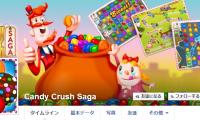 【Facebookで特定のアプリ招待をブロックする方法】「Candy Crush Saga」の招待がやたらと来るのでブロックしました
