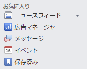 facebooksavebutton03