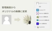 【管理画面から選択できる】WordPressで「デフォルトでコメントに表示するアバター」をオリジナル画像にする方法