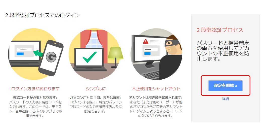 google drive グーグルドライブ を使うときに気をつけたい公開範囲