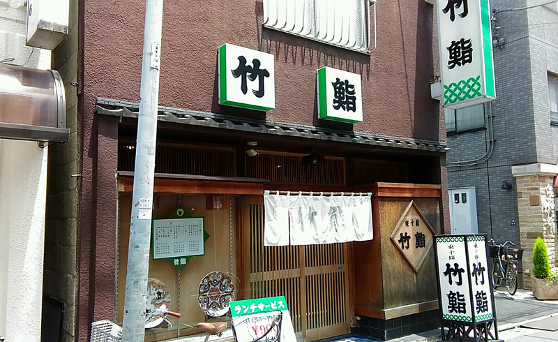 higashijujo_takezushi04