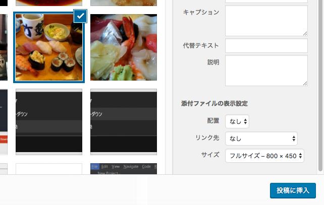 insert_image_add_class02