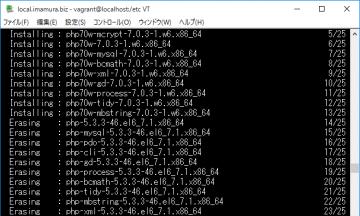 【PHPのバージョンをアップグレード】CentOSでyumを使ってphp7.0をインストールする方法