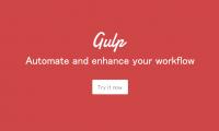 Gulpを使ってJavaScriptファイルの容量を減らす(軽量化)する方法