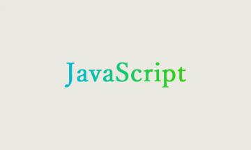 JavaScriptで正規表現のグループ化を使って、複数マッチした文字列を加工して値を返す方法