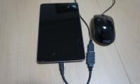 【Nexus7落としてガラス割れた。タッチパネルが操作不能になってしまった】USBマウスで操作する方法があるよ!