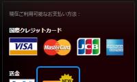 【支払いはコンビニでもOK】Steam(スチーム)でコンビニ決済ができるようになった