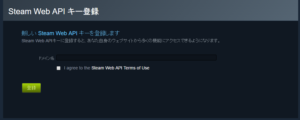 steamapi01