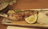 【秋メニューきてるよ!】東十条の居酒屋「たぬき」で秋刀魚の賢い食べ方、骨の取り方を教えてもらった