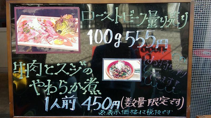 tokyo_higashijujo_fuurindou04