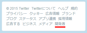 twitterdevappcreate00
