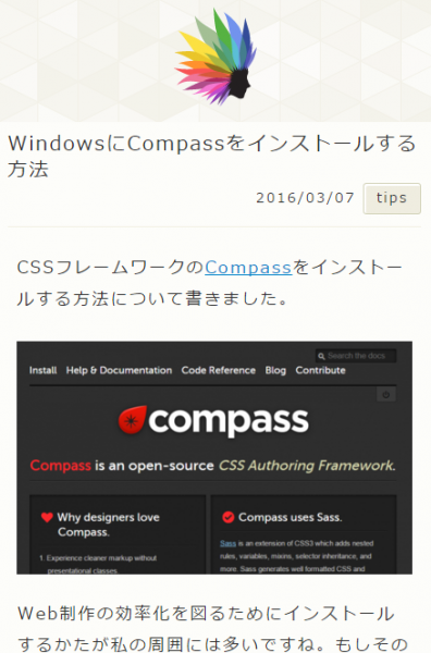 wordpressampdesign05